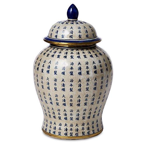 """10"""" Calligraphy Ginger Jar, Blue"""