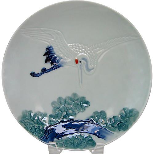 Celadon Catchall w/ Crane