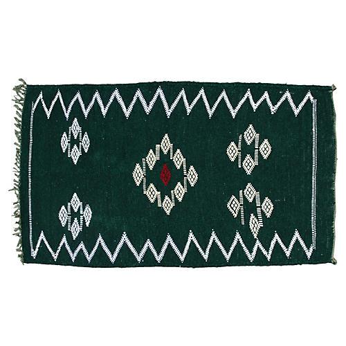 Moroccan Cactus Silk Rug, 3'5'' x 1'11''