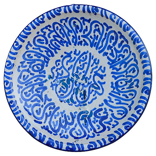 Ceramic Plate w/ Calligraphy Pattern