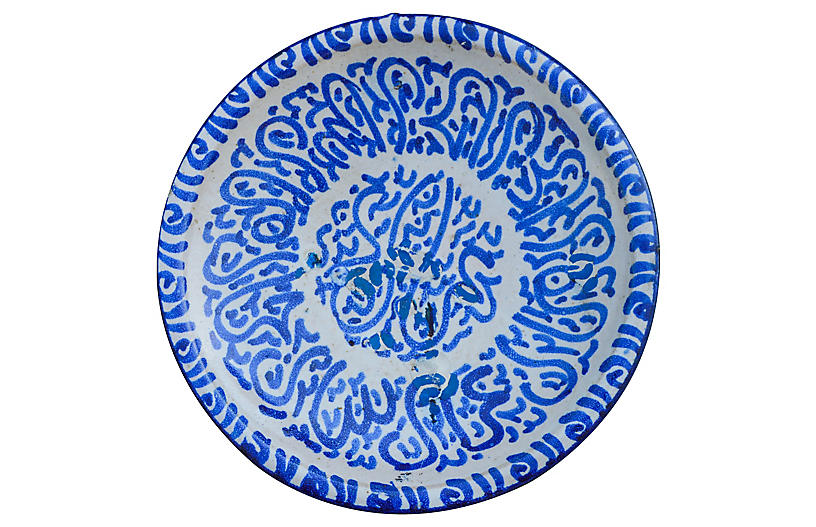Ceramic Plate w/ Calligraphy Pattern
