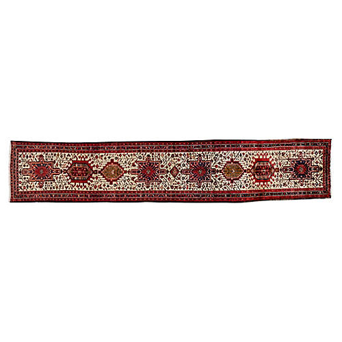 "Persian Heriz Runner, 2'3"" x 11'10"""
