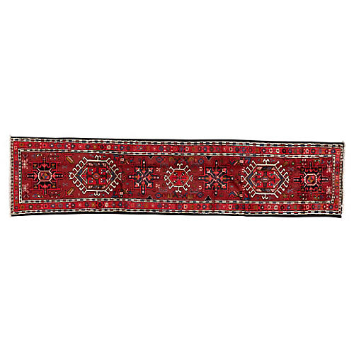 "Persian Heriz Runner, 2'5"" x 10'8"""
