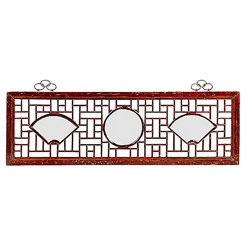 Antique Fretwork Wood Panel Mirror