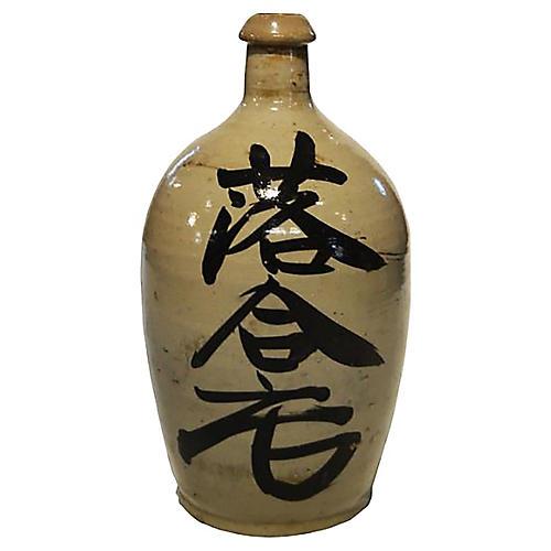 Antique Japanese Ceramic Sake Jar