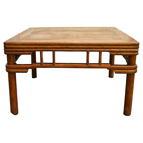Antique Natural Elm Coffee Table