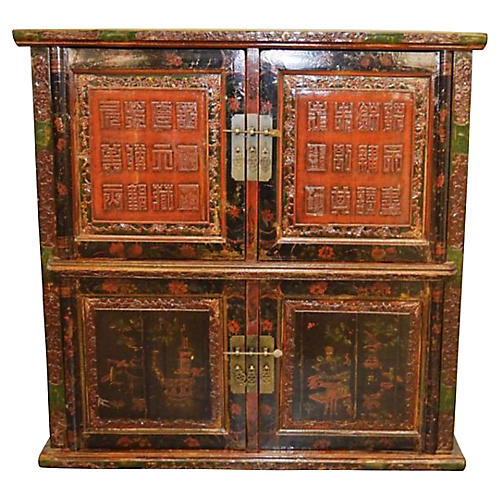 Antique Calligraphy Cabinet