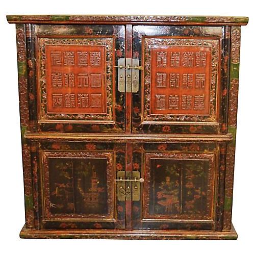 Antique Calligraphy Cabinet