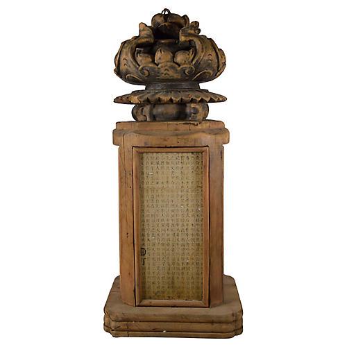 Vintage Asian Hand-Carved Lamp