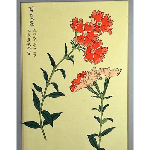 Antique Japanese Woodblock Print