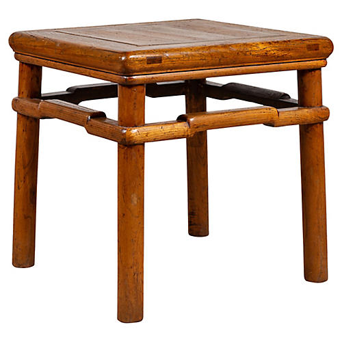 Chinese Antique Ming Style Side Table