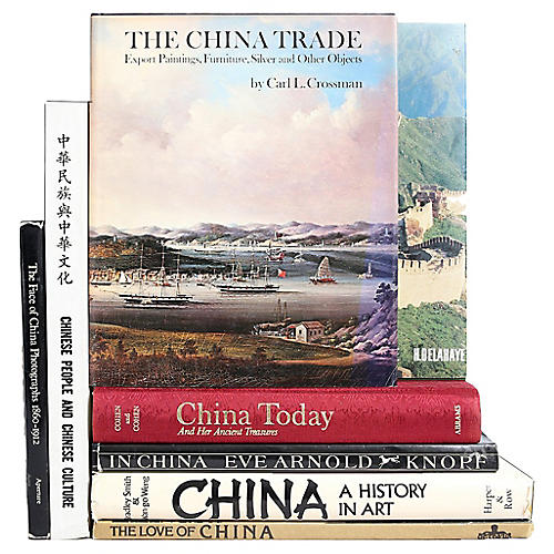The Art & Culture of China, S/8