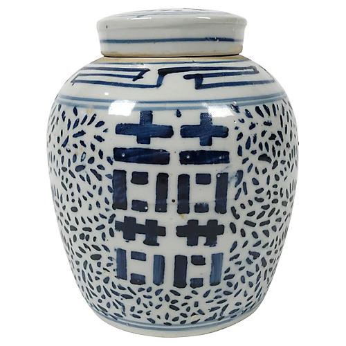 Lidded Double Happiness Ginger Jar