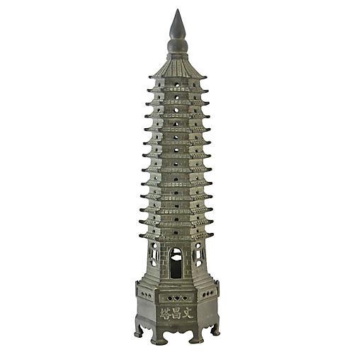 """Brass 15"""" Pagoda"""
