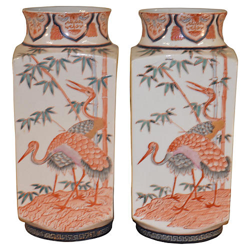 Large Asian Vases, S/2