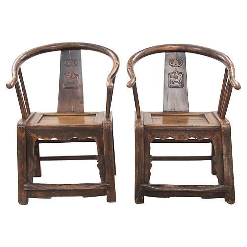Asian Yolk Chairs, Pair