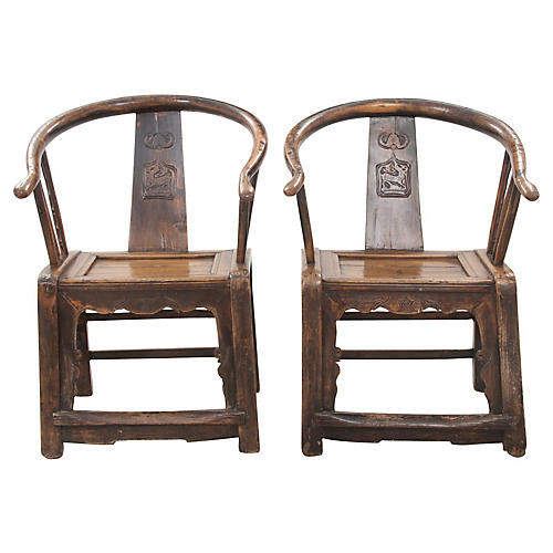 Asian Yolk Chairs, Pair