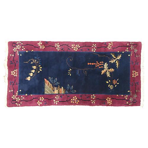 "Chinese Art Deco Rug, 2'6"" x 4'10"""