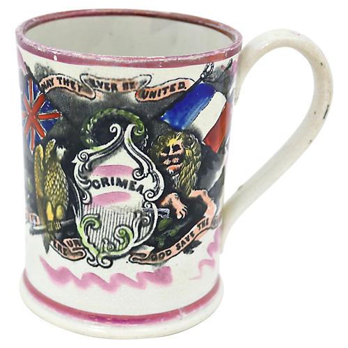 Antique Crimean War Luster Mug w/ Frog
