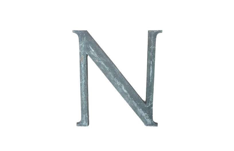 19th Century French Bronze Letter