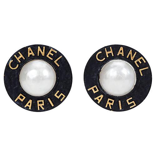 Chanel Oversize Faux-Pearl Earrings