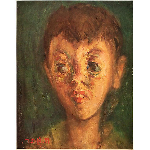 1953 Hayyim Athar, Child's Head