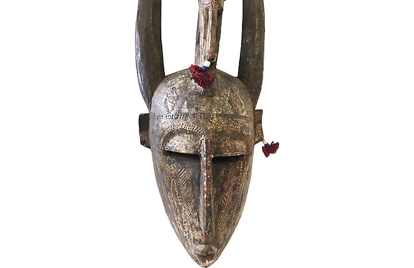 Ethnika Home Decor And Antiques African Kore Mask Marka W Chiwara Mali One Kings Lane ▶ kore gun belts are concealed carry belts with a virtually indestructible track sewn into the back of the belt. african kore mask marka w chiwara mali