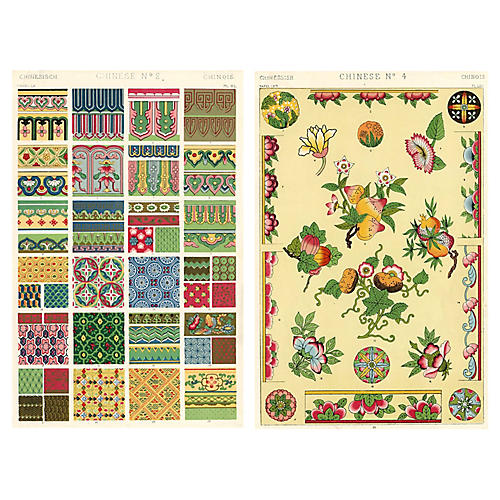 Chinese Decorative Designs, Pair