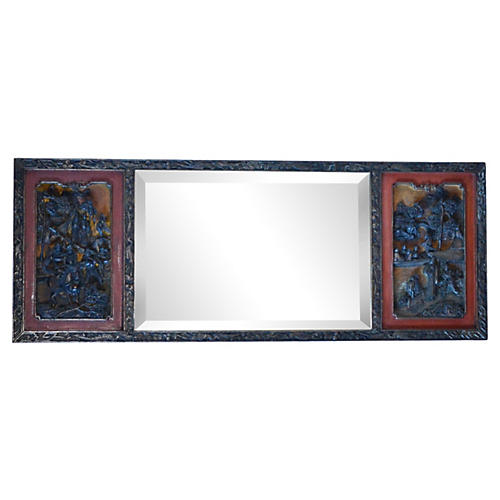 Antique Asian Lacquered Mirror